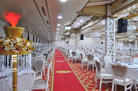 Palmiye Düğün Salonu Batıkent