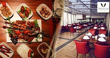 Vivaldi Hotel Ankara Yılbaşı 2016